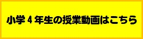 【塾生限定】中学受験コース 専用ページ