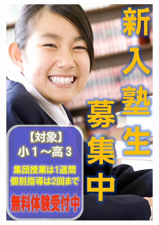 久宝寺校:中学生テスト結果