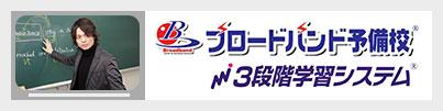 bby-banner