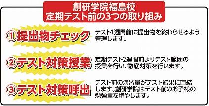 fukushima_pdf02