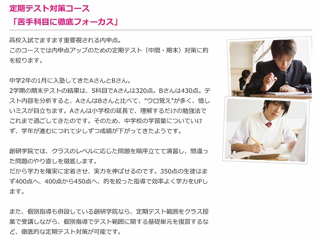 中学生 (1)
