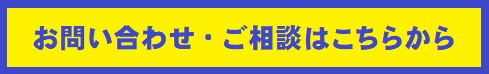 【3/26~】入塾するなら今!創研学院の春期講習!