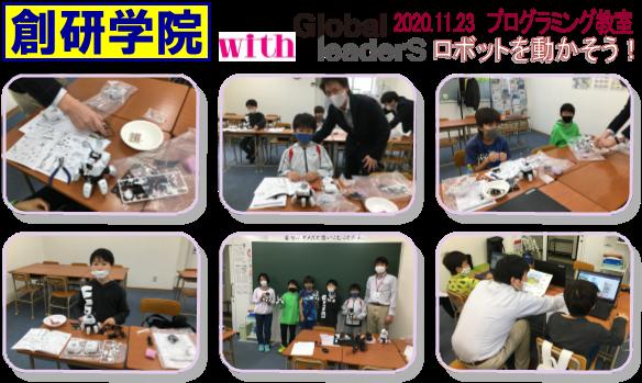 【イベント】国際事業部企画のプログラミング教室を開催しました!
