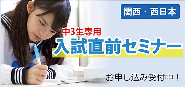 卒業生インタビュー動画